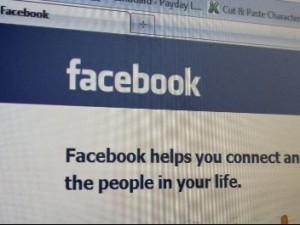 בני טל - יש להיזהר ממסירת מידע בפייסבוק