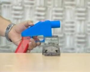 אקדח מודפס (מתוך התחקיר)