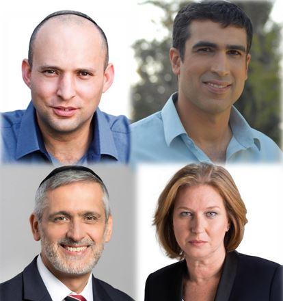 לבני, ישי, שטבון ובנט (מתוך עמודי הפייסבוק של המועמדים)