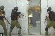 BTS - Israeli Security Company - Tactical Unit Display