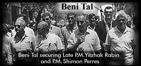 beni-tal-with-peres