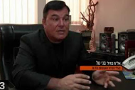 אלמ (במיל.) בני טל מחברת אבטחה BTS על אבטחת ראשי ערים